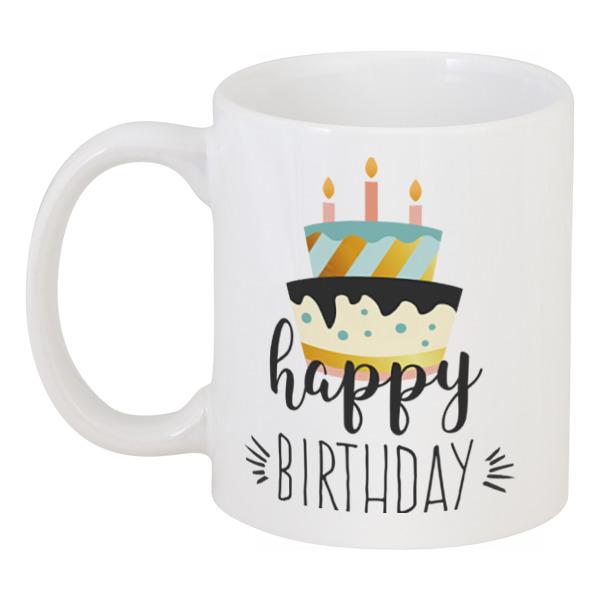 Кружка Printio С днём рождения книжка магнит с днём рождения с пожеланиями и афоризмами 45х60 мм 1139069