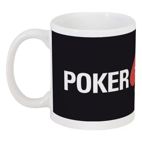 "Кружка ""POKERSTARS"" - покер, казино, pokerstars, casino, full tilt poker"