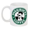 "Кружка ""Shanbucks Coffee"" - 30 seconds to mars, rock, coffee, 30 секунд до марса, thirty seconds to mars, starbucks"