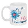 """Кружка """"I love Postcrossing"""" - i love, postcrossing, посткроссинг, почтовые открытки"""
