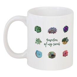 "Кружка ""Суккуленты"" - сад, растения, суккуленты, succulent"