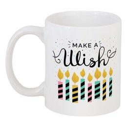"""Кружка """"Make a wish"""" - др, с днём рождения, день рождения, happy birthday to you, make a wish"""