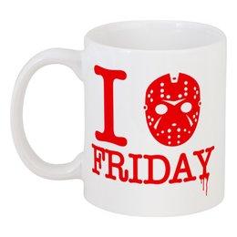 "Кружка ""Я люблю Пятницу"" - friday, 13, пятница 13, джейсон"