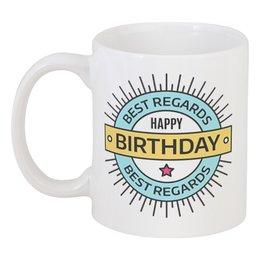 """Кружка """"Happy Birthday"""" - др, с днём рождения, день рождения, happy birthday to you, birthday party"""