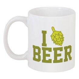 """Кружка """"Я люблю пиво"""" - пиво, beer, я люблю пиво, i love beer"""