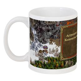 """Кружка """"Чай Для Героев"""" - чай, heroes of might and magic, герои меча и магии, чай героев, чай для героев"""