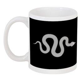 """Кружка """"Белая змея."""" - змея, опасность, чёрный, яд, гадюка"""
