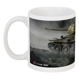 "Кружка ""World Of Tanks"" - game, world of tanks, танки, мир танков, wot"