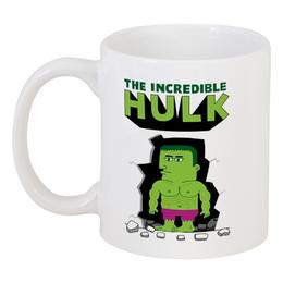 """Кружка """"Халк """" - прикольные, комиксы, супергерои, hulk, халк"""