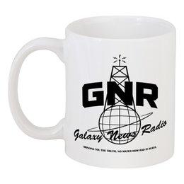 "Кружка ""Fallout. Galaxy News Radio"" - игры, fallout, геймерские, gnr, galaxy news radio"