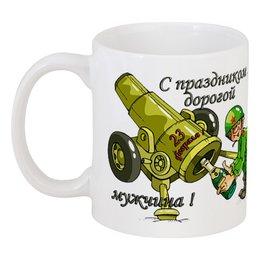 """Кружка """"23 февраля"""" - 23 февраля, день защитника отечества, солдат"""