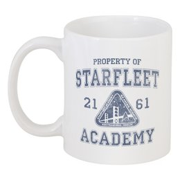 """Кружка """"Starfleet Academy"""" - академия, star trek, звёздный путь, звездный флот, starfleet"""