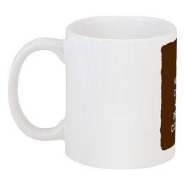 """Кружка """"Keep calm and drink coffee"""" - англия, кофе, coffee, кафе, ресторан"""