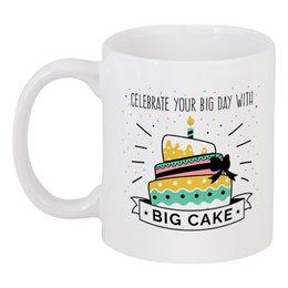 """Кружка """"Твой день"""" - др, с днём рождения, день рождения, happy birthday to you, birthday party"""