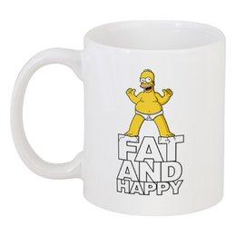"""Кружка """"Гомер Симпсон. Толстый и счастливый"""" - simpsons, прикольные, гомер симпсон, симпспоны, толстый и счастливый"""