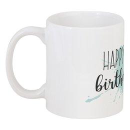 """Кружка """"Happy Birthday"""" - праздник, др, с днём рождения, день рождения"""
