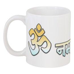 "Кружка ""Мантра Ом намах Шивайя на деванагари"" - надписи, подарок, ом, индуизм, мантра"