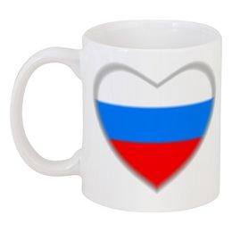 "Кружка ""Россия в сердце (триколор)"" - сердце, россия, патриотические, символ, триколор"