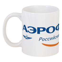 """Кружка """"АЭРОФЛОТ"""" - aeroflot, аэрофлот, афл, afl"""
