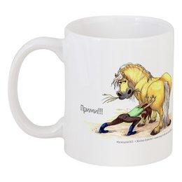 """Кружка """"ЖиЗнЬ КоНнАя - Прими!!!"""" - лошадь, лошади, конь"""