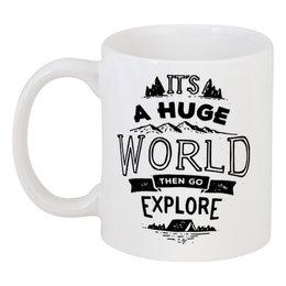 """Кружка """"Мир огромен! Иди и исследуй его!"""" - мир, путешествие, мотивация, планета, подарок"""