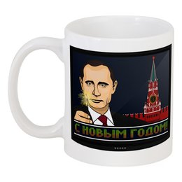 """Кружка """"С новым годом!"""" - телевизор, новый год, путин, президент, putin"""