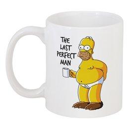 """Кружка """"Последний идеальный мужчина"""" - гомер симпсон, симпсоны, мужчинам, прикольные, для мужчин"""