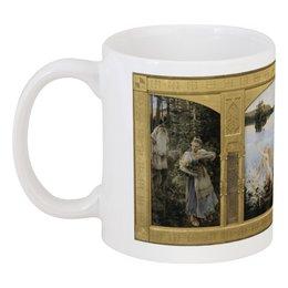 "Кружка ""Триптих «Легенда об Айно» (Галлен-Каллела)"" - картина, живопись, галлен-каллела, калевала"