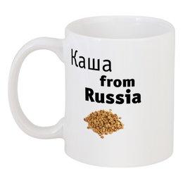 """Кружка """"Каша from Russia"""" - новый год, подарок, день рождения, юбилей, контрольная закупка"""