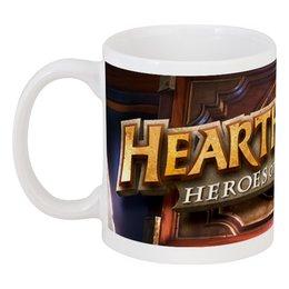 "Кружка ""Hearthstone "" - warcraft, blizzard, хартстоун, хс, каражан"