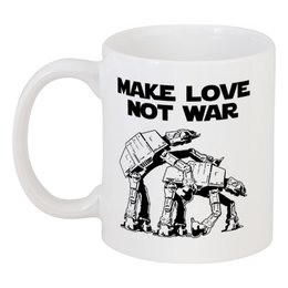 "Кружка ""Make Love Not War. Звёздные войны"" - прикольные, star wars, make love not war, звездные войны, at-at"