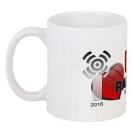 """Кружка """"Юбилейная 70 вариант 2"""" - радио, юбилейная, радиолюбитель, радиоклуб"""