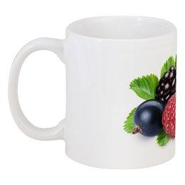 """Кружка """"Ягодное Настроение"""" - ягоды, ягода, berries, berry, ягодное настроение"""