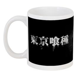 """Кружка """"Токийский гуль"""" - аниме, манга, токийский гуль, tokyo ghoul, кен канеки"""