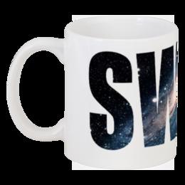 """Кружка """"swag кружка"""" - прикольно, прикол, юмор, смешные, приколы, смешное, авторские майки, футболка, популярные, мужская"""