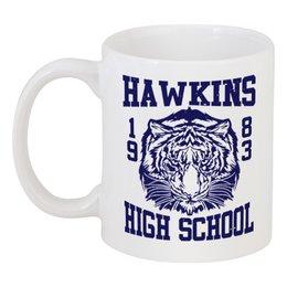 """Кружка """"Очень странные дела. Школа Хоукинса"""" - тигр, stranger things, очень странные дела, хоукинс, школа хоукинса"""