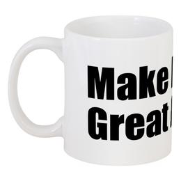 "Кружка ""Make Russia Great Again"" - навальный, navalny, my-navalny, russia, россия"