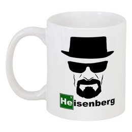 "Кружка ""Heisenberg"" - во все тяжкие, breaking bad, walter white, уолтер уайт, хайзенберг"