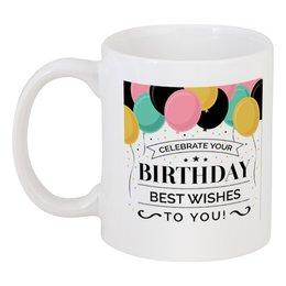 """Кружка """"Happy Birthday """" - др, с днём рождения, день рождения, birthday, happy birthday to you"""
