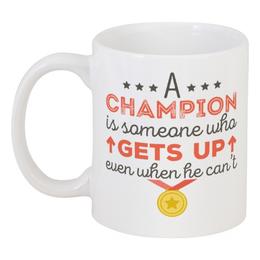 """Кружка """"Победитель"""" - чемпион, олимпиада, мотивация, афоризмы, кофе"""