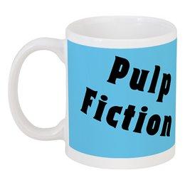 """Кружка """"Pulp Fiction"""" - арт, юмор, детектив, тарантино, криминальное чтиво"""