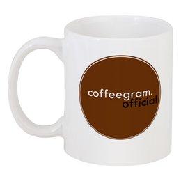"""Кружка """"Coffeegram Mug"""" - рисунок, чай, кофе, завтрак"""