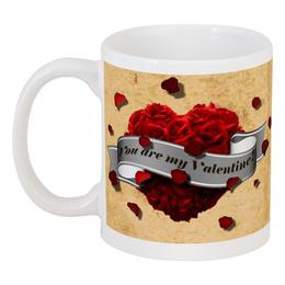 """Кружка """"You are my Valentine"""" - подарок на 14 февраля, подарок ко дню святого валентина, подарок ко дню всех влюбленных, поздравить девушку с днем валентина, поздравить любимого с 14 февраля"""