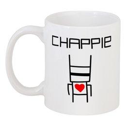 """Кружка """"Чаппи"""" - робот, роботы, chappie, робот по имени чаппи, чаппи"""