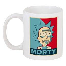 "Кружка ""Рик и Морти (Rick and Morty)"" - рик и морти"
