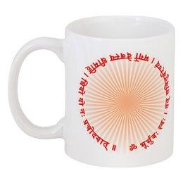 """Кружка """"Гаятри мантра и солнечный свет"""" - солнце, слова, индуизм, мантра, санскрит"""