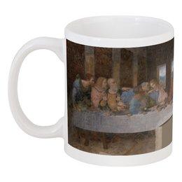 """Кружка """"Тайная вечеря (Леонардо да Винчи)"""" - картина, леонардо да винчи"""