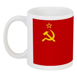 "Кружка ""Флаг СССР"" - ссср, ussr, флаг, flag"