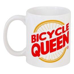 """Кружка """"Велосипедная  королева"""" - велосипед, бургер кинг, велосипедная королева"""