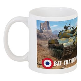 "Кружка ""World of Tanks Bat Chatillon 25 t"" - games, игры, логотип, world of tanks, танки, wot, worldoftanks, tanks, вот, видео игры"